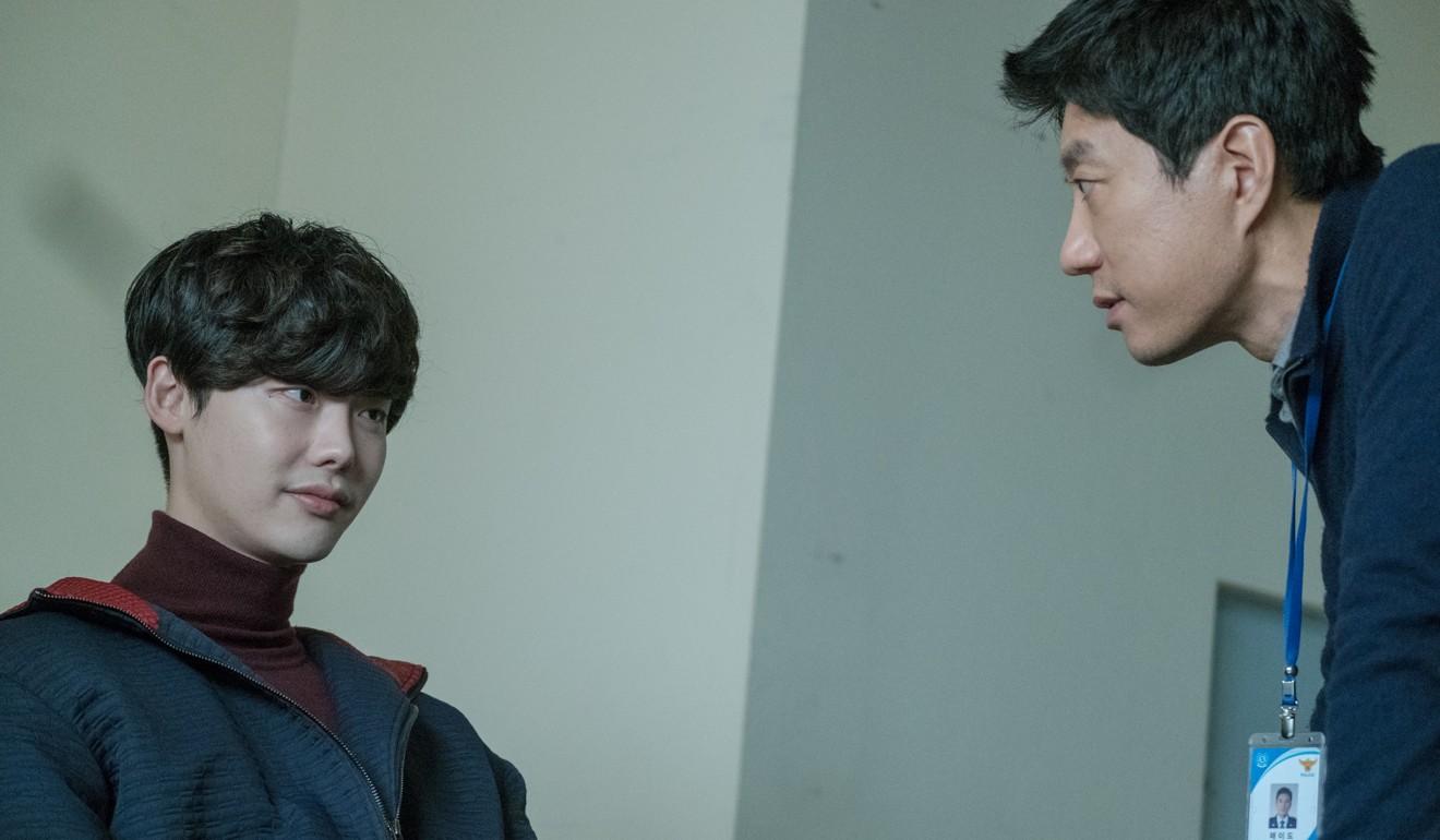 Film review: V I P  – Lee Jong-suk plays serial killer