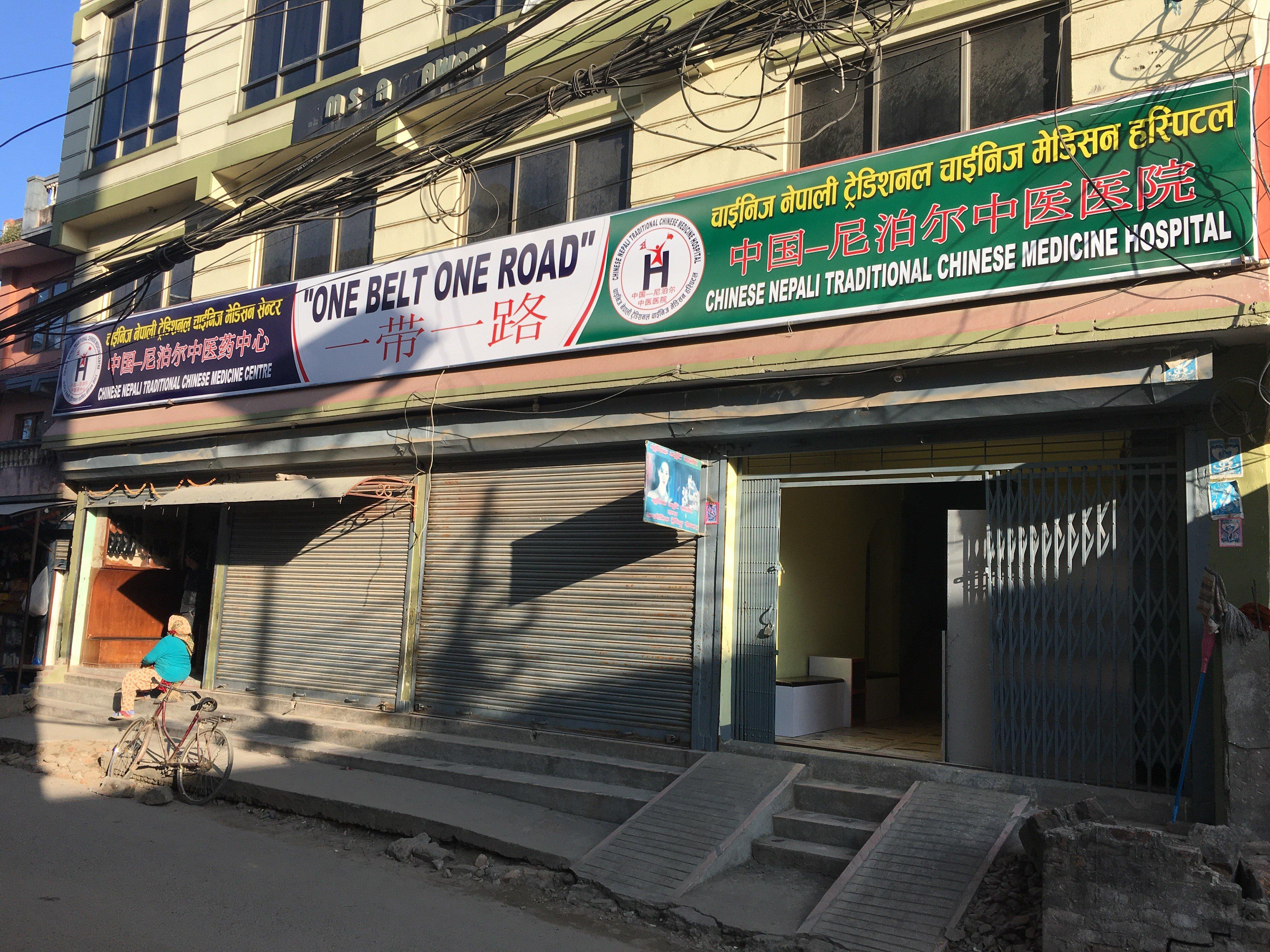Sex Mädchen in Kathmandu