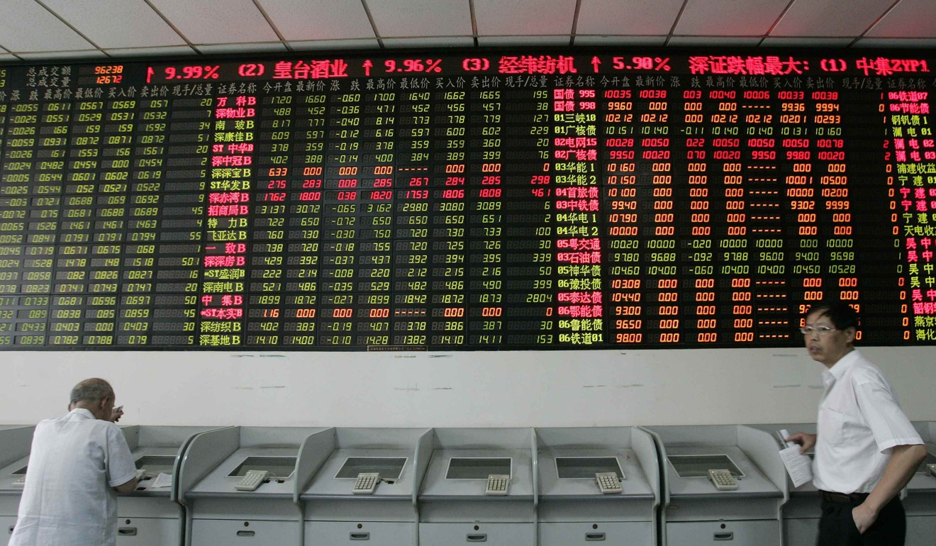 Shanghai stocks gain for 11th day as consumer and financials rise