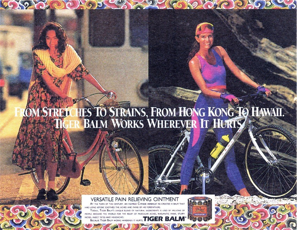 A Tiger Balm advert geared to the US market. Photo: Haw Par Corporation