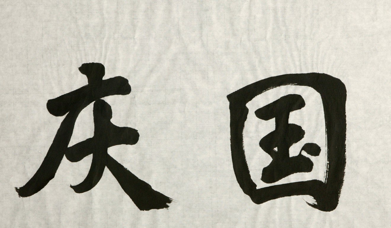 Traditional Or Simplified Chinese Script Issue Divides Hong Kong