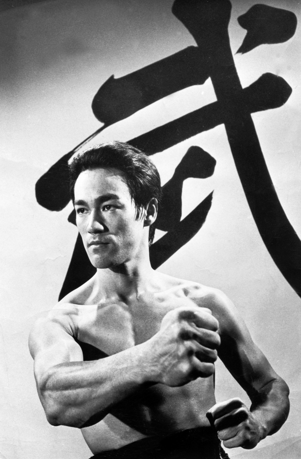 How Bruce Lee's fighting style tapped Chinese and Western philosophy, from the I Ching to Nietzsche and Jean-Paul Sartre