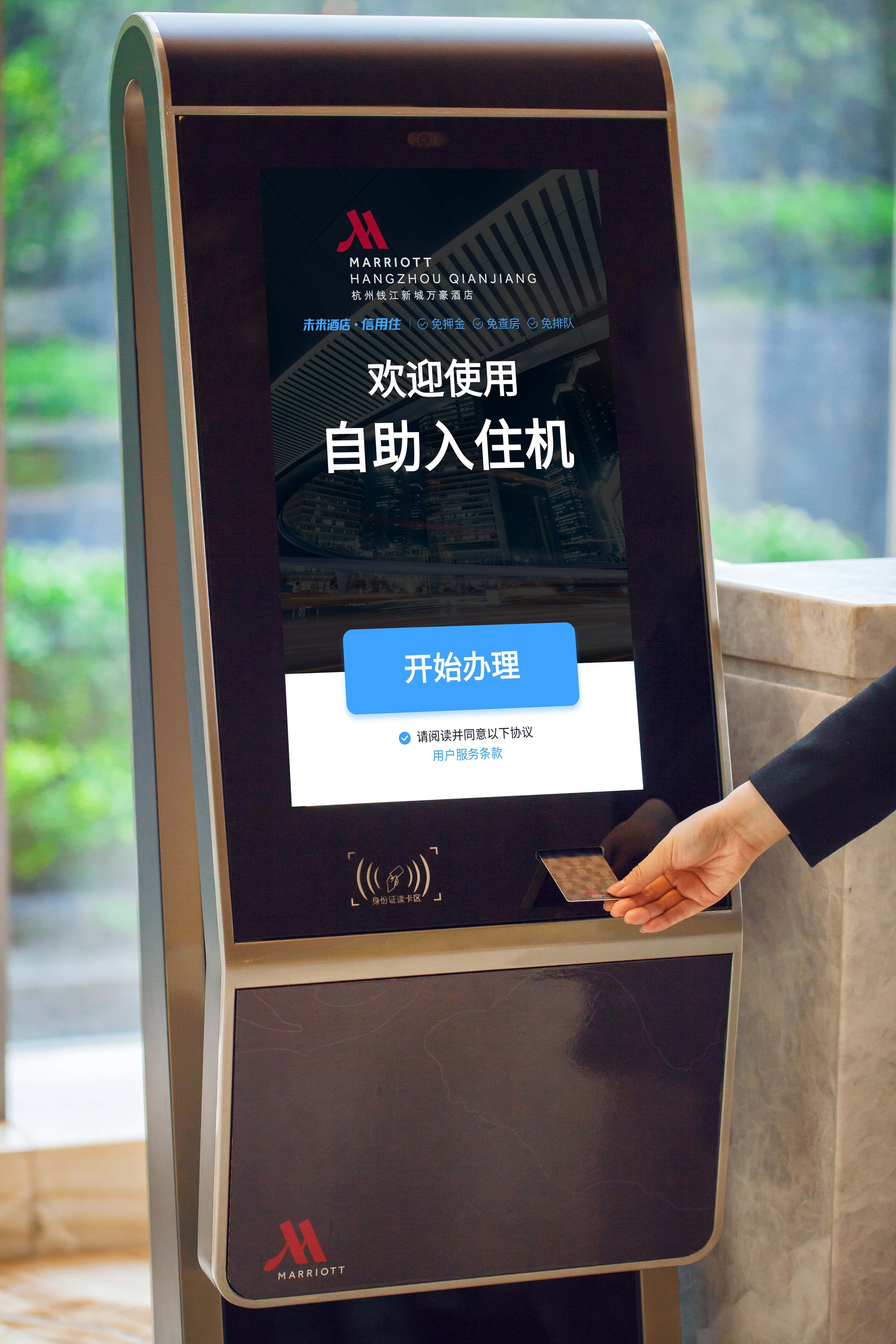 China's Hotel Facial Recognition Check-ins And AI Smart