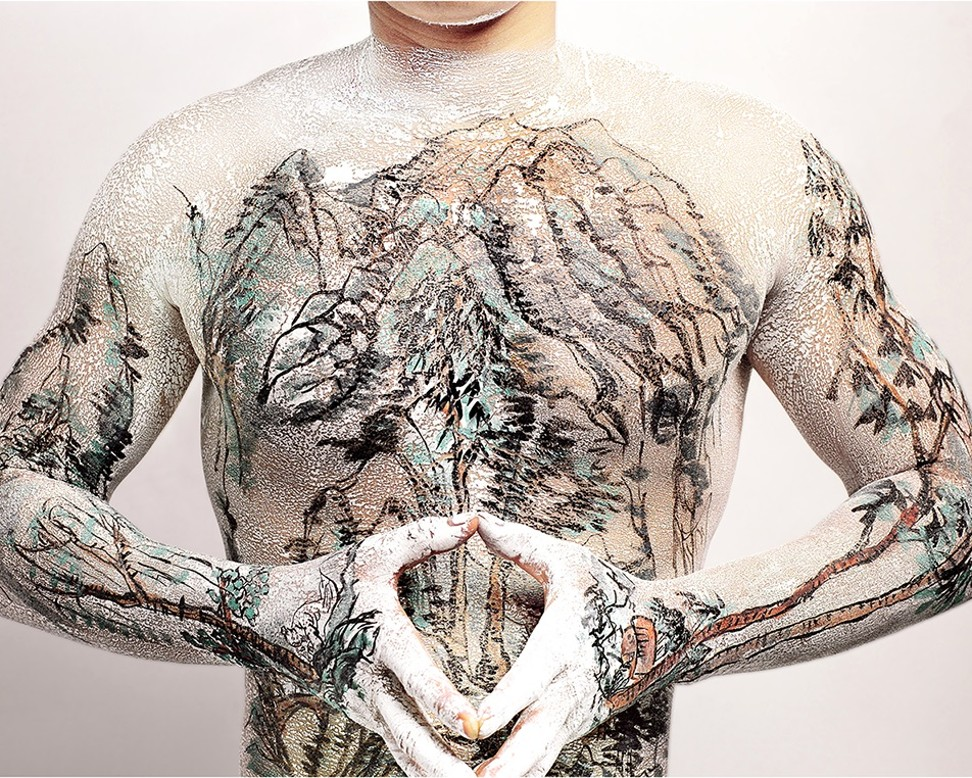 Contemporary Chinese Artist Huang Yan Tattoos Song Dynasty Style