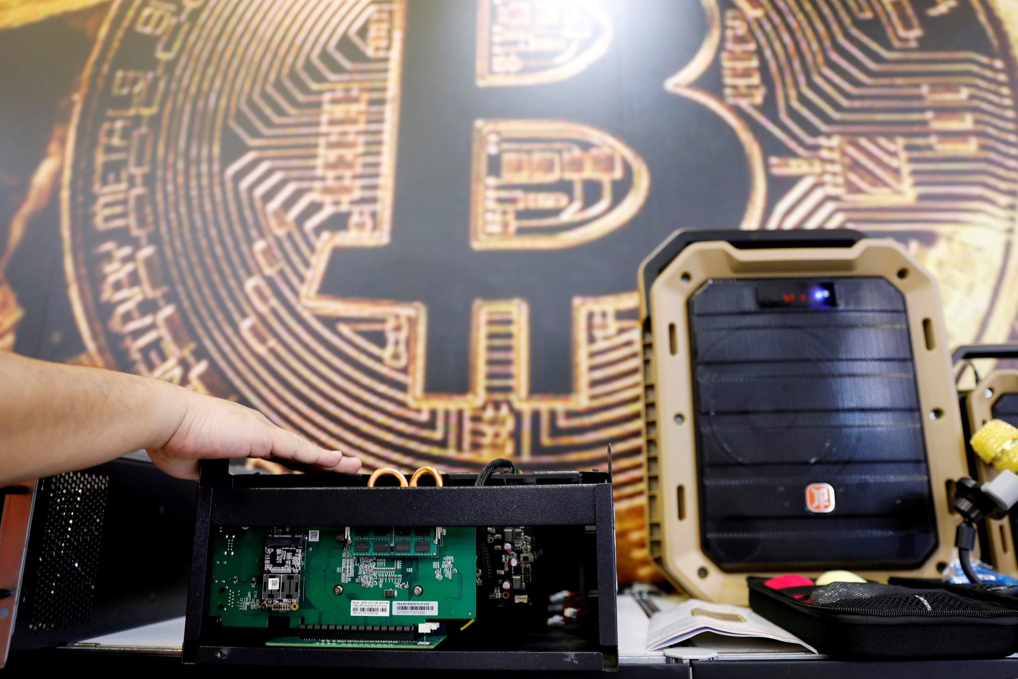 China's central bank recruiting cryptography experts to help develop