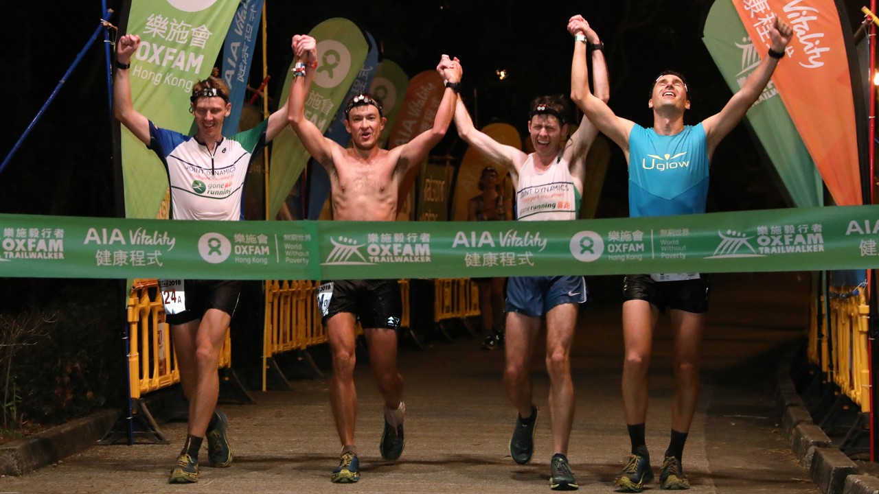Oxfam Trailwalker: Hongkongers take first place after epic ...