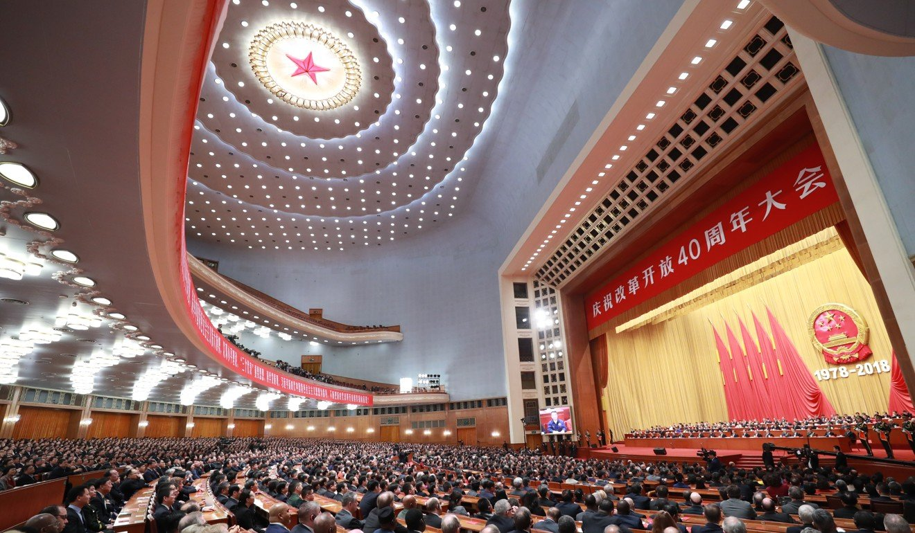 The audience at the Great Hall of the People listen to Chinese President Xi Jinping's speech commemorating 40 years of opening up and reform. Photo: Xinhua