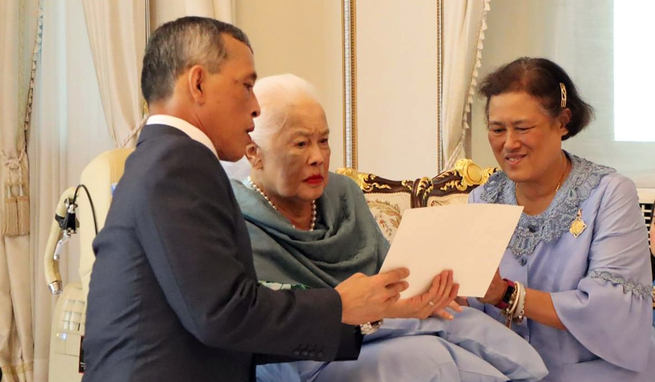 Thai King Maha Vajiralongkorn with his mother Queen Sirikit and Princess Maha Chakri Sirindhorn. Photo: EPA