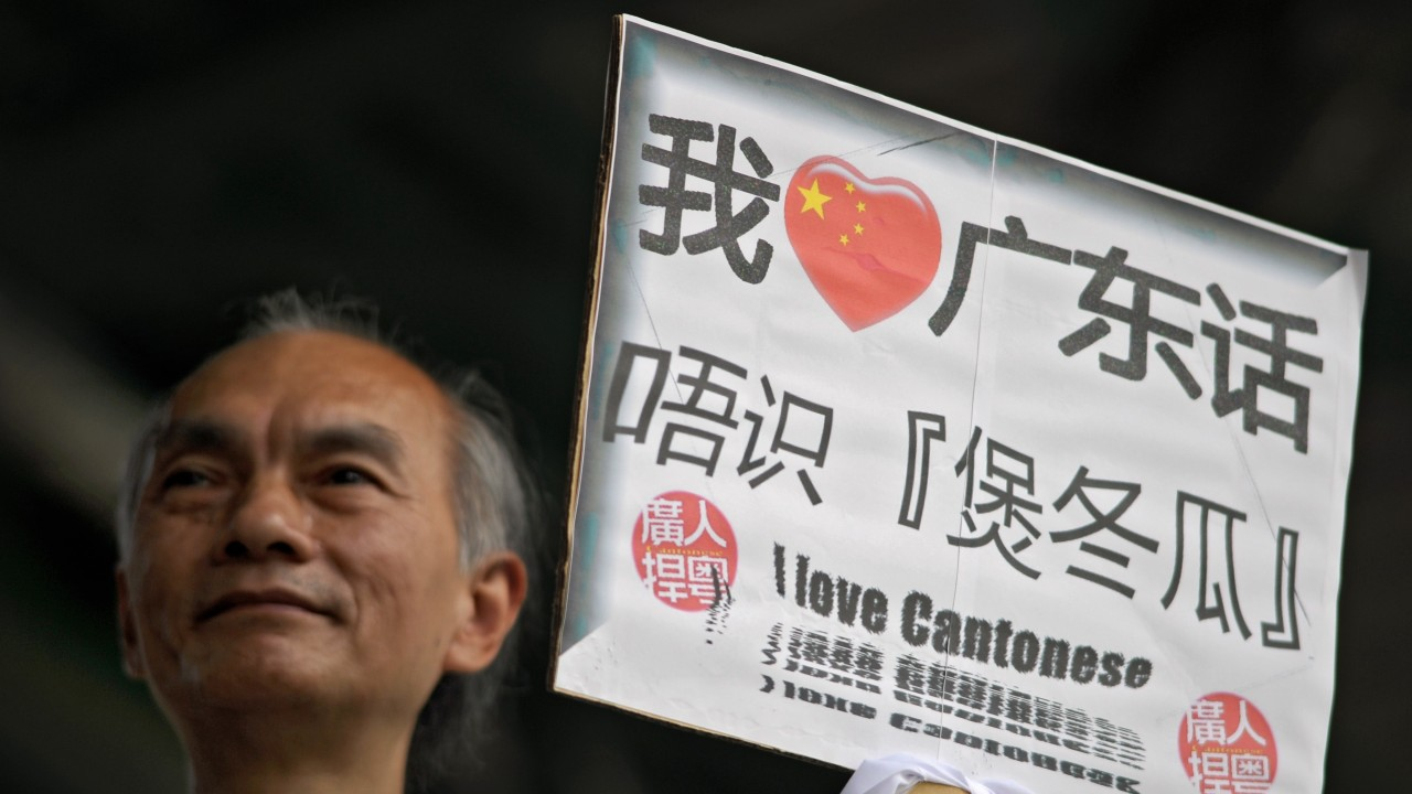 Hong Kong's Cantonese speakers have long had to code switch, but is it a disadvantage?