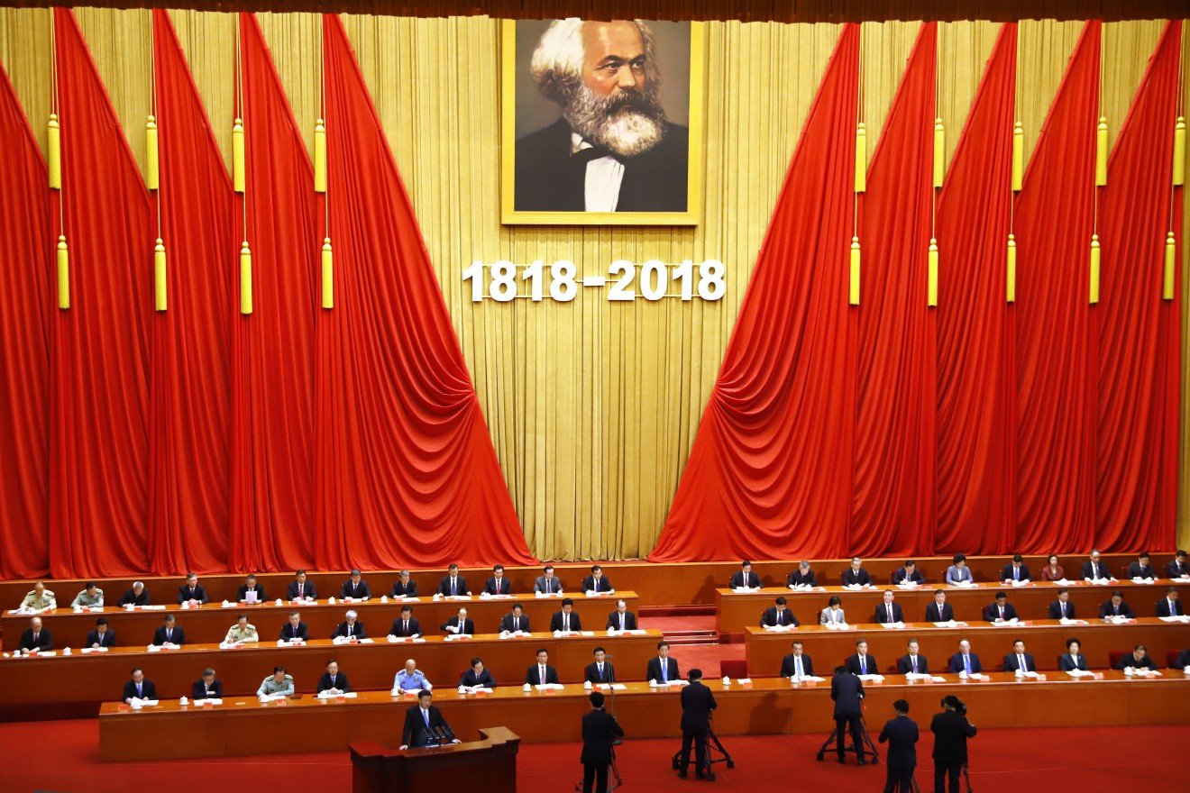 Is China socialist? A long (and better) answer - Inkstone