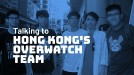 Team Hong Kong reveal struggles ahead of Overwatch World Cup