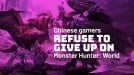 Gamers in China are protesting by refusing to accept refunds for Monster Hunter: World