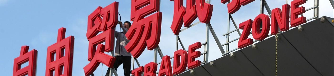 Market trading zones learn stock