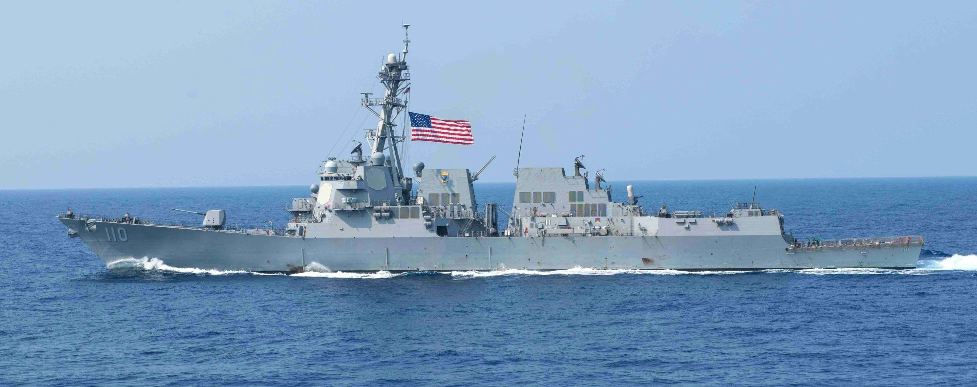 A US missile destroyer near a disputed South China Sea reef. Photo: AFP