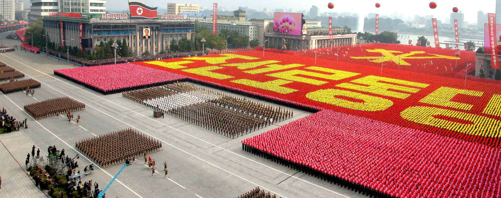 A military parade in Pyongyang on October 10, 2010. Picture: AFP; KCNA; KNS