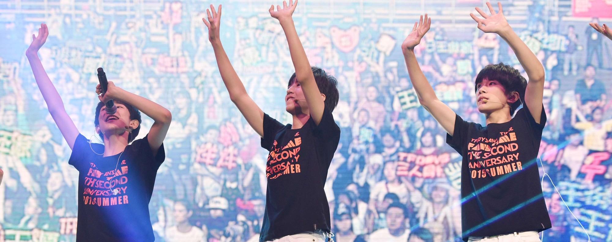 TFBoys perform in Beijing. Photo: Handout