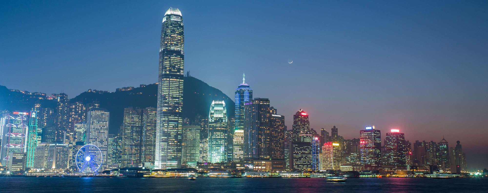 Victoria Harbour and the Hong Kong skyline. Photo: AFP