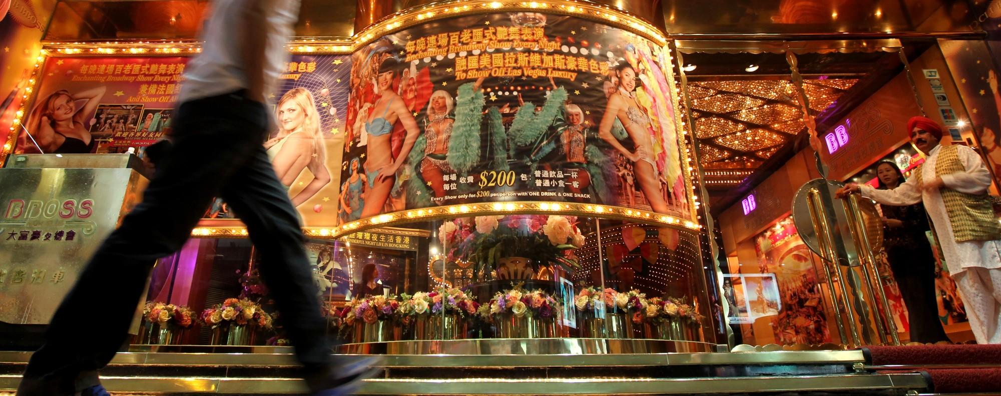 The Bboss nightclub in Tsim Sha Tsui. Photo: SCMP Pictures