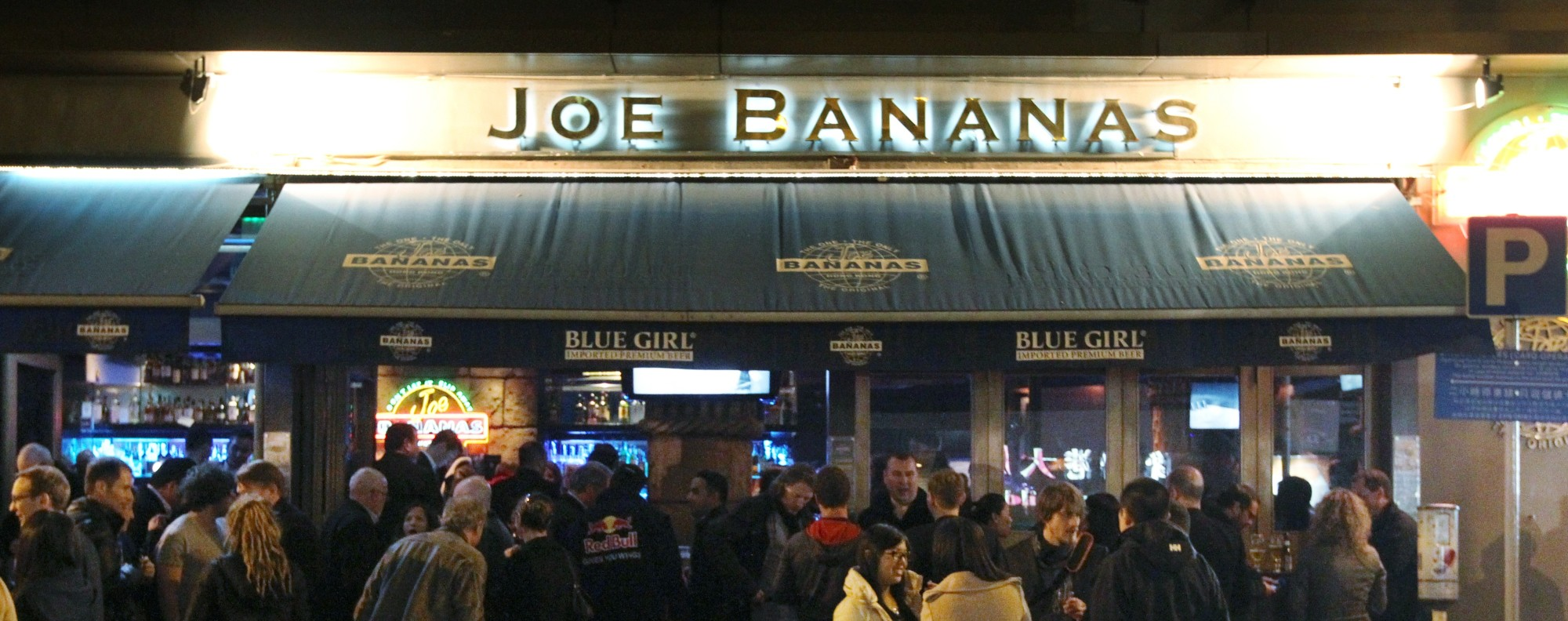 Customers at Joe Bananas on the night it closed in 2014. Picture: Sam Tsang
