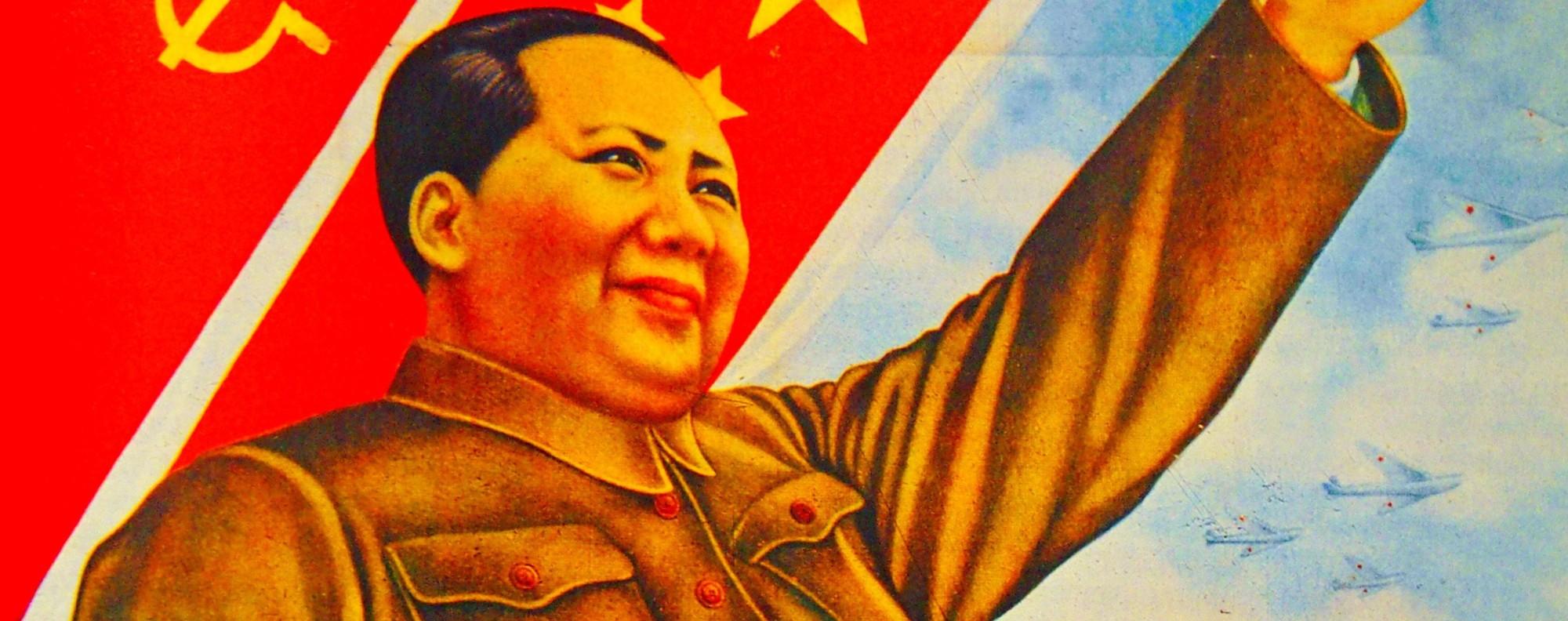 A Mao-era propaganda poster.