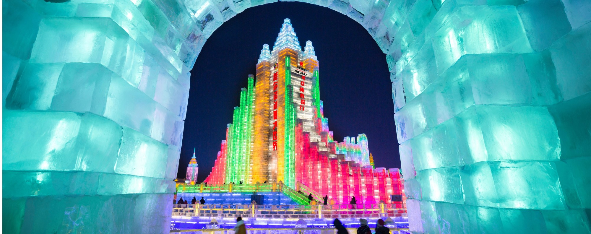 Ice sculptures at the Harbin Ice and Snow Festival. Picture: Alamy