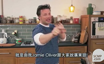 Lost in translation: The video, which features Jamie Oliver attempting to repeat words read out by a Cantonese-speaker off-screen, has received more than 35,000 hits since it was posted on Tuesday. Photo: Jamie's Italian