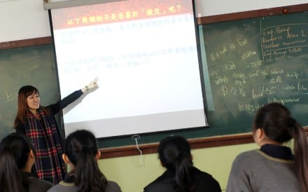 Leading Sexologist Blasts Chinas Poor Sex Education After Attack - Lecturer accidentally projected porn one classes