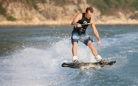 Learn to tame the waves at Wakeboard in Tai Tam