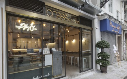 Exterior of restaurant Brass Spoon, sip B, 1 Moon Street, Wanchai. 19NOV15 [FOOD REVIEW]