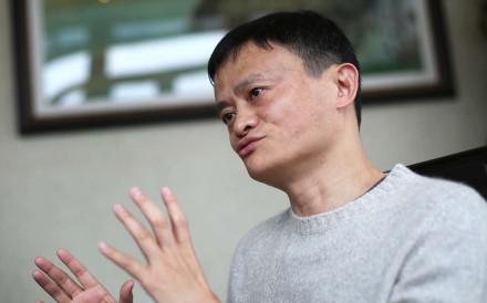 China still has huge potential waiting to be tapped, says Alibaba founder Jack Ma. Photo: Sam Tsang
