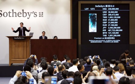 Sotheby's sold Zhang Daqian's 1982 hanging scroll 'Peach Blossom Spring' for a record HK$240 million last year. Photo: Nora Tam