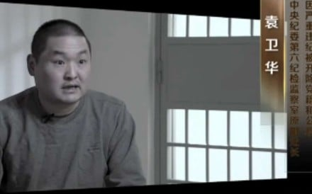 Yuan Weihua, a disgraced low-level cadre at the Central Commission for Discipline Inspection, in a scene from the documentary series. Photo: CCDI.