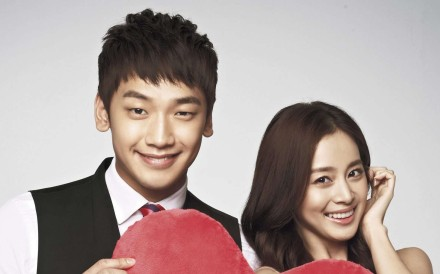 Rain says he plans to marry Kim Tae-hee, but hasn't disclosed the date of the wedding. Photo: EPA