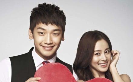 rain dating song hye kyo hani dating