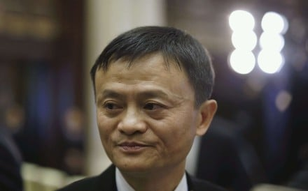 Alibaba's Jack Ma ranked No 3 in global tech innovation visionary survey by KPMG