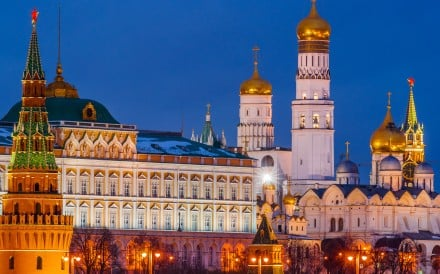The Kremlin has been the nerve centre of power in Russia for more than 500 years. Don't mistake its domes for those of St Basil's Cathedral within its walls.