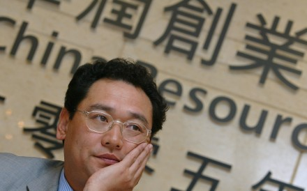 Song Lin, the former chairman of China Resources Holdings Co., during a 2005 media event at the company's Wanchai office. Photo: SCMP.