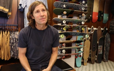 Professional skateboarder Rodney Mullen.