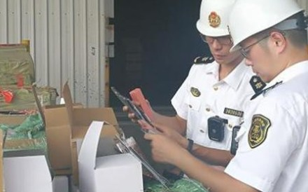Customs received a tip-off on July 7 that two cargo containers of fake make-up bound for Vietnam and Bangladesh would be packed in Yiwu and sent from Ningbo. Photo: Handout