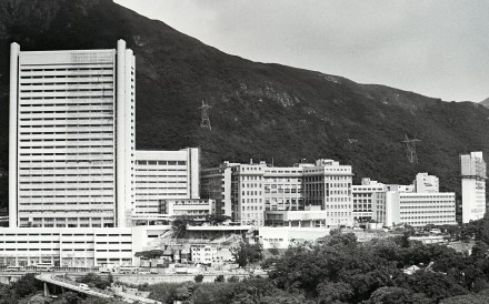 Queen Mary Hospital, in Pok Fu Lam, Hong Kong Island.