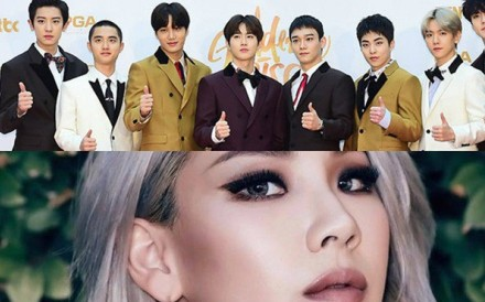 K-pop boy band EXO (top) and singer CL will take part in the closing ceremony of the Winter Olympics on Sunday. Photo: Korea Times