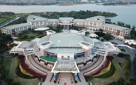 This year's Boao Forum for Asia is set to get under way on Sunday at the International Conference Centre in Boao, south China's Hainan province. Photo: Xinhua
