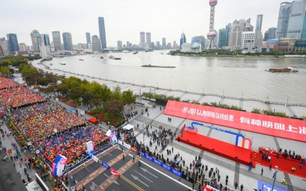 The Shanghai Marathon is growing in popularity as a running boom takes hold in China. Photo: Shanghai Marathon Organising Committee