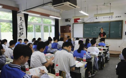 Cameras have been installed at the front of the class to monitor the pupils' expressions. Photo: Sina