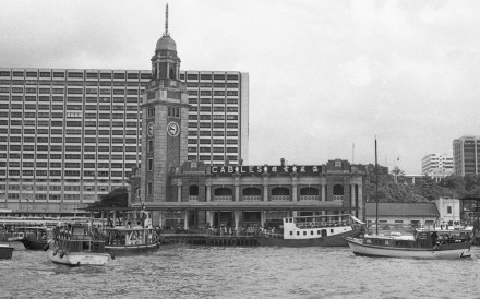 The Kowloon-Canton Railway Station and clock tower, in Tsim Sha Tsui, in 1977.