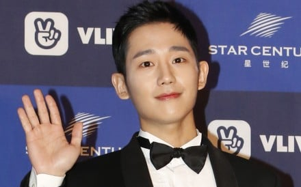 Korean actor Jung Hae-in remains firmly focused on developing his acting career.