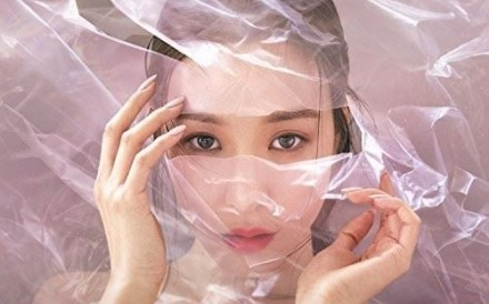 Tiffany Young's debut solo album, 'Over My Skin', which will be released in the United States on June 28.