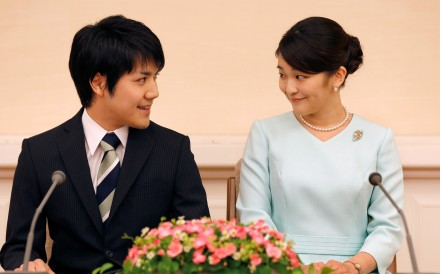 Princess Mako and her boyfriend Kei Komuro. File photo: Reuters