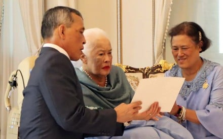 Thailand's King Maha Vajiralongkorn, his mother Queen Sirikit and Princess Maha Chakri Sirindhorn. Photo: EPA