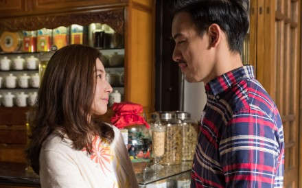 The series follows Tammy Chen as Li Nien-Nien as she navigates life and love in Taiwan's capital. Pictures: Netflix